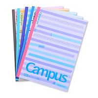KOKUYO  WCN-CNB1430 Campus B5 Notepad (40 pages) 5 pack