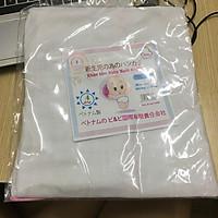 Khăn tắm xuất Nhật 4 lớp cho bé sơ sinh