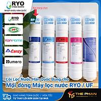 Lõi Lọc Nước RYO Hàn Quốc - Đầy đủ model [Hàng Chính Hãng] Dành cho mọi dòng Máy Lọc Nước UF (RYO Hyundai, KoriHome, Canzy, CNC, Humero...)