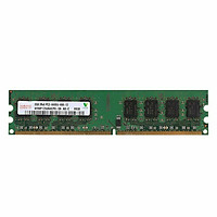 Ram Máy tính DDR2 2GB PC2-6400U (800MHz)