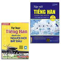 COMBO 2 Cuốn Sách Tiếng Hàn : Tự Học Tiếng Hàn Dành Cho Người Mới Bắt Đầu + Tập Viết Tiếng Hàn Dành Cho Người Mới Bắt Đầu (The Changmi)