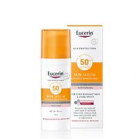 Kem chống nắng giúp dưỡng trắng da Eucerin Double SPF 50+