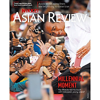 Nikkei Asian Review: Millennial Moment - 15.19