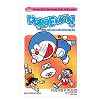 Doraemon - Chú Mèo Máy Đến Từ Tương Lai Tập 39 (Tái Bản 2019)