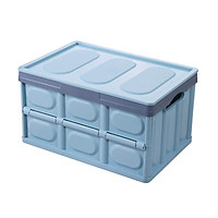 Thùng nhựa để đồ xếp gọn 30 lít 43x29x24cm , 50 lít 53x35x30cm