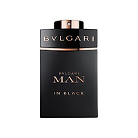 Nước hoa nam BVLGARI Man In Black EDP 5ml