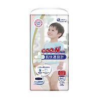 Bỉm - Tã quần GooN Plus size XL 38 miếng (Cho bé 12~20kg)