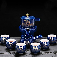 Bộ ấm chén pha trà cối xay 9 món xanh dương