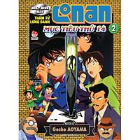 Thám Tử Lừng Danh Conan Hoạt Hình Màu: Mục Tiêu Thứ 14 - Tập 2