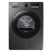 Máy sấy bơm nhiệt Samsung 9kg DV90TA240AX/SV - Chỉ giao tại HCM
