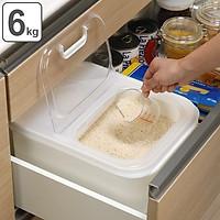Thùng đựng gạo hai ngăn nắp gấp INOMATA Nhật Bản 6kg (tặng kèm cốc đong)