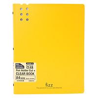 Bìa 40 Lá Nhựa Guangbo Fizz A4 36374 - Vàng