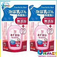 Combo Tiết Kiệm: Nước rửa bình sữa Arau Baby 450 - Mẫu Mới, Hàng Có Tem Phụ Chính Hãng