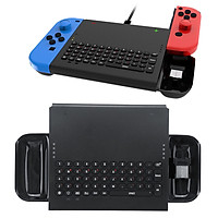 DOBE 2.4G Wireless Game Keyboard For N-Switch Joy-Con Gaming Console Black