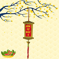 Dây Treo Câu Đối Đỏ Vạn Sự Như Ý, Chúc Mừng Năm Mới Trang Trí Cây Mai, Nhà Cửa Đón Tết
