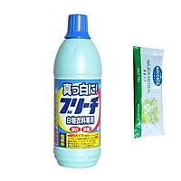 Dung Dịch Tẩy Trắng Quần Áo Nhật Bản 600ml + Tặng Trà Sữa Matcha/Cafe Macca Cực Ngon