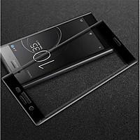 Dán kính cường lực dành cho Sony Xperia XZ1 full toàn bộ màn hình phủ màu