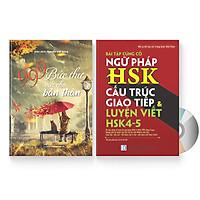 Combo 2 sách: 999 bức thư viết cho tương lai + Bài Tập Củng Cố Ngữ Pháp HSK – Cấu Trúc Giao Tiếp & Luyện Viết HSK 4-5 kèm đáp án  + DVD quà tặng