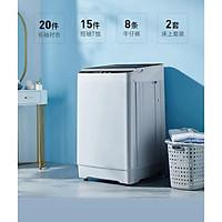 Máy giặt mini cao cấp - Khử khuẩn bằng tia UV và Máy giặt tự động vắt quần áo Giá rẻ phù hợp với mọi nhà