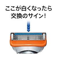 Hộp 8 lưỡi thay thế Dao cạo râu Fusion 5+1 Nhật Bản