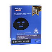 Hộp 8 Miếng Mặt Nạ Ngọc Trai Đen Siêu Cấp Ẩm Dr.Morita Platinum Colloid & Hyaluronic Acid Moisturizing Black Facial Mask