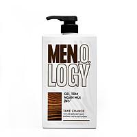 [Hàng Chính Hãng] Gel Tắm Men.o.logy Ngăn Mùi 24h Take Chance 630ml