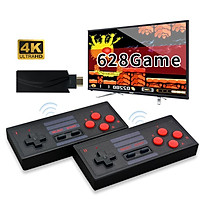 4K HD TV Video Game Console Built-in 628 Games Dual Players Infrared Connection Wireless Controller