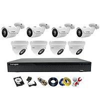 Camera Longse TVI 2.0MP 1080p bộ 8 mắt (Kim loại) - Hàng Chính Hãng