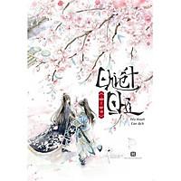 Sách - Chiết Chi - Khốn Ỷ Nguy Lâu (tặng kèm bookmark)