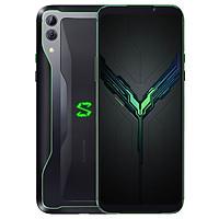 Điện thoại Black Shark 2 Quốc Tế (8GB/128GB - Mã SKR-H0) - Hàng Chính Hãng
