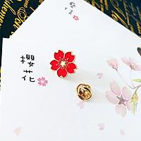 Pin cài áo Sakura Tam Sinh Tam Thế cổ trang Trung Quốc