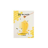 [Gift] Combo 5 mặt nạ dưỡng da Rainbow L'Affair Honey 25ml