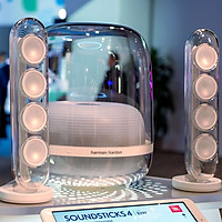 Loa Harman Kardon SoundSticks 4 hàng chính hãng new 100%