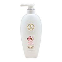 Sữa tắm dược liệu hữu cơ sạch Ecoco hoa hồng, cúc bất tử