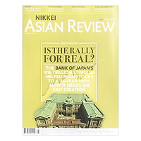 Nikkei Asian Review: Is The Rally For Real? - 45