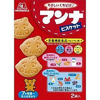 Combo 2 hộp Bánh quy ăn dặm cho bé Morinaga 86gr