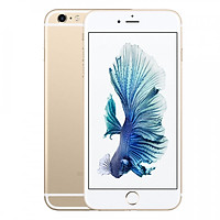 Điện Thoại iPhone 6s Plus 32GB VN/A - Hàng Chính...