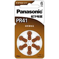 Pin Máy Trợ Thính Panasonic
