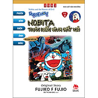 Doraemon - Phiên Bản Điện Ảnh Màu - Ấn Bản Đầy Đủ Tập 4: Nobita Thám Hiểm Vùng Đất Mới (Tái Bản 2020)
