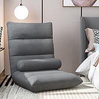 Ghế sofa bệt - ghế lười có gối