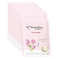 Hộp 8 Miếng My Beauty Diary - Mặt nạ hoa hồng Damascus - Hàng Nội Địa Đài Loan