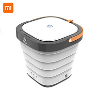 Máy giặt Xiaomi Youpin Moyu XPB08-F1S Máy khử trùng UV di động có thể gập lại Máy giặt gấp Điều khiển cảm ứng cho