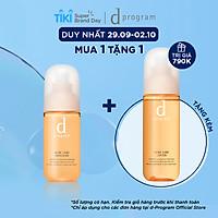 Sữa Dưỡng Cho Da Mụn Nhạy Cảm d program Acne Care Emulsion 100ml