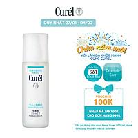 Lotion Dưỡng Da Cấp Ẩm Chuyên Sâu II Curel Intensive Moisture Care Lotion II (150ml)
