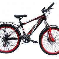 Xe đạp thể thao leo núi SMNBike LN 24-51
