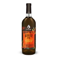 Sirô Cocktail trà Bá Tước khói Pomona - Pomona Smoky Earl Grey Mixology Syrup (1000ml)