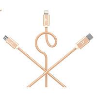 Cáp Sạc Nhanh Dây Dù 3 in 1 Lightning, Micro USB Và Type C Hoco X2 1 Mét Cho iPhone - Hàng Chính Hãng