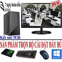 Bộ máy tính để bàn VLimitted cao cấp i5 3330/8G/ SSD/HDD/ sản phẩm trọn bộ - Hàng chính hãng