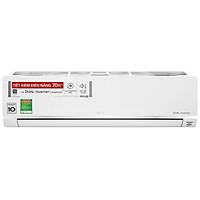 Điều hòa LG 1 chiều Inverter 9200 BTU V10API1 - Hàng chính hãng - Giao tại HN và 1 số tỉnh toàn quốc
