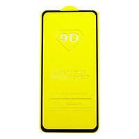 Miếng dán cường lực dành cho Oppo A53 Full Keo